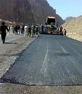 دانلود پروژه راه سازی و طراحی مسیر