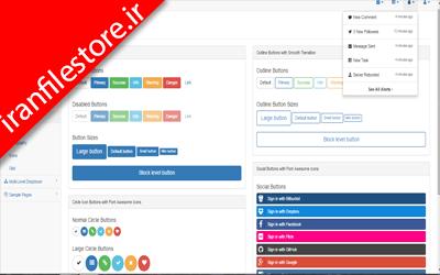 دانلود قالبی زیبای Bootstrap برای بخش مدیریت سایت