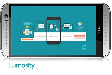 دانلود Lumosity - نرم افزار موبایل تقویت هوش و حافظه