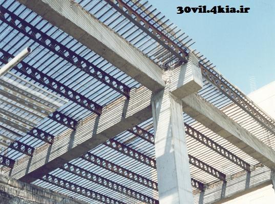 انواع سقف در ساختمان