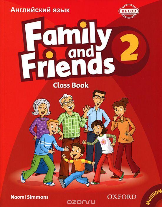 FAMILY AND FRENDS book 2TEST  سی دی  نمونه سوالات  شامل نمونه سوالات کتاب قمیلی فرندز2 ویرایش دوم آمریکن