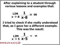 معادلات