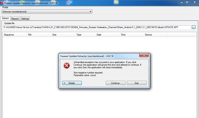 حل مشکلات نرم افزار HuaweiUpdateExtractor