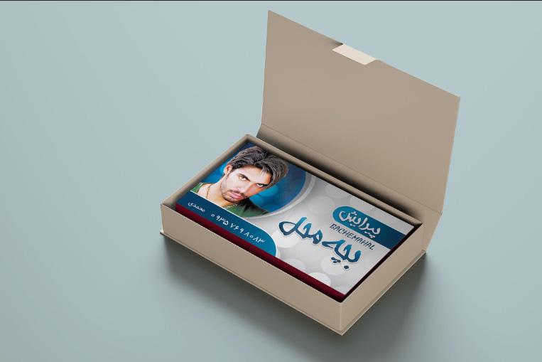 طرح لایه باز کارت ویزیت آرایشگاه مردانه 002