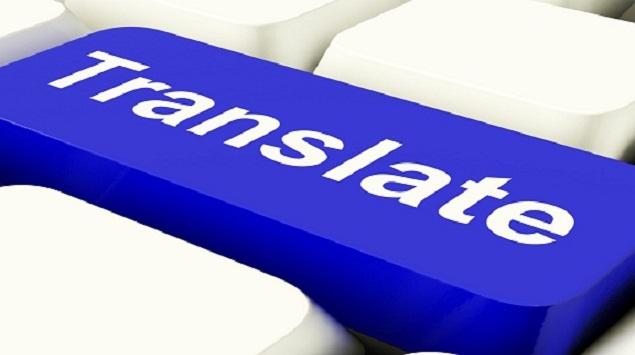 پروژه زبان فنی همراه با ترجمه