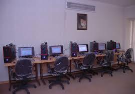 آموزشگاه علوم رايانه