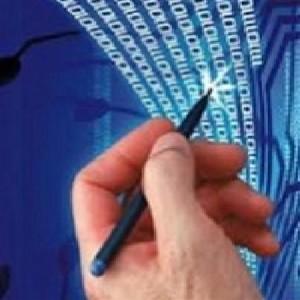 نقش پرداخت الکترونیکی در تحقق نظام اداری الکترونیک