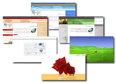 فروشگاه اینترنتی و تجارت در وب