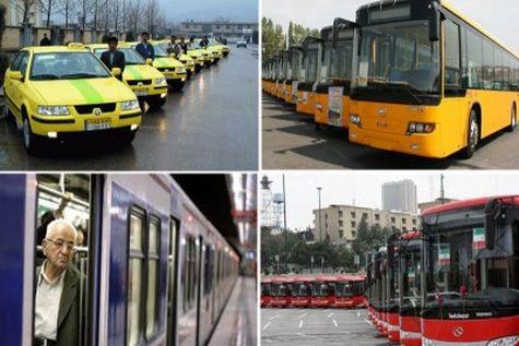 مجموعه کامل مبانی حمل و نقل شهری
