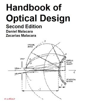 دانلود هندبوک طراحی عدسی ها Handbook of optical Design Malacara