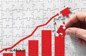 دانلود مقاله و اسلاید پاورپوینت با موضوع مدیریت مالی
