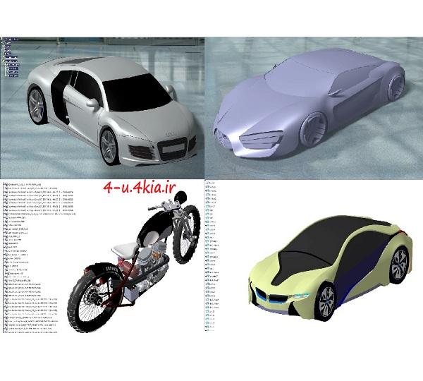 دانلود 4 مدل سه بعدی ماشین و موتور ( قابل اجرا در