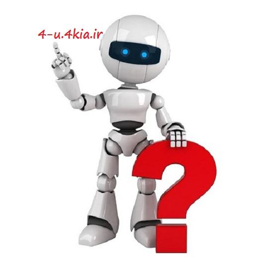 دانلود مجموعه مقاله ، جزوه درسی و فایل متنی با موضوع رباتیک