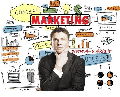 دانلود مجموعه آموزش بازاریابی و مدیریت فروش