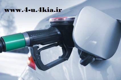 دانلود مقاله و تحقیق در مورد سیستم سوخت رسانی