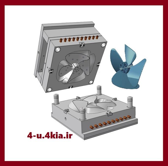 دانلود مدل سه بعدی قالب تزریق پلاستیک پروانه فن Impeller