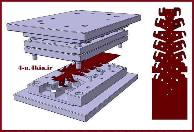 دانلود مدل سه بعدی قالب فلزی خمش و برش چند مرحله ای (progressive die) شماره 1