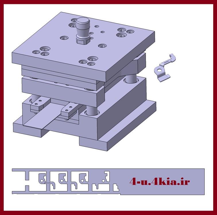 دانلود مدل سه بعدی قالب فلزی خمش و برش چند مرحله ای (progressive die) شماره 2