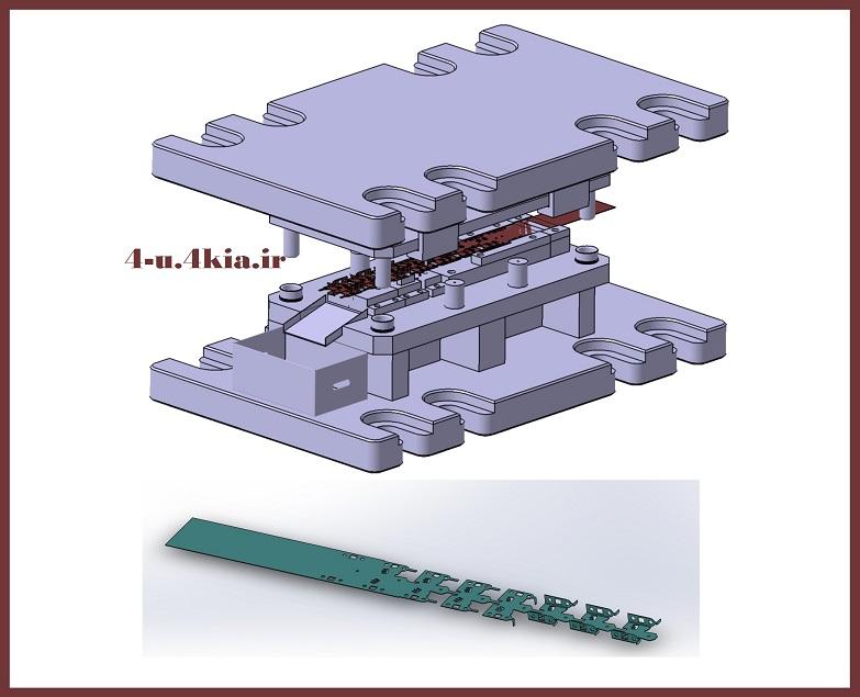 دانلود مدل سه بعدی قالب فلزی خمش و برش چند مرحله ای (progressive die) شماره 3