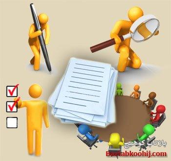 رابطهی بین درک از ابعاد ساختار سازمانی(پیچیدگی، رسمیت، تمرکز)و بهره وری کارکنان (تعداد صفحات :20)