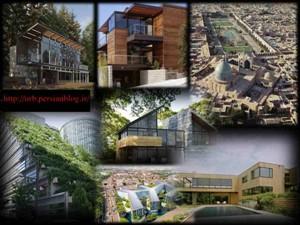 پاورپوینت تنظیم شرایط محیطی - نقش معماري در بهينه سازي مصرف انرژي در ساختمان