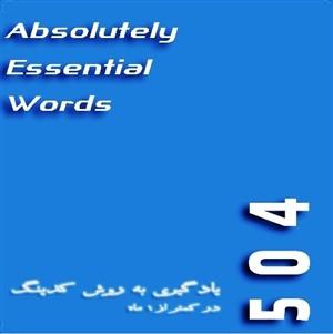 جزوه یادگیری لغات کتاب 504 به روش کدینگ همراه با تلفظ لغات