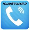 تماس و پیام جعلی  (Fake Call&SMS)