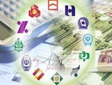 معرفی بانکهای وام دهنده در سال جدید