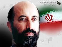 بزرگان ایران
