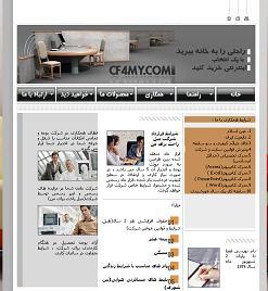 دانلودسورس  پروژه طراحی وب سایت فروش مبلمان