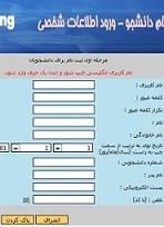 دانلود پروژه طراحي سايت سیستم آموزش مجازی تحت وب      همراه با سورس کد نویسی شده پروژه
