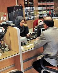وضعیت بانک های خصوصی در ایران (فرمت فایل word ورد )تعداد صفحات 80
