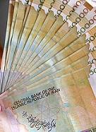 پروژه حسابداری پیرامون اوراق قرضه اسلامی صکوک (فرمت فایل word ورد )تعداد صفحات 53