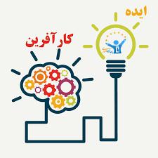 دانلود پروژه کارآفرینی آموزش کارآفرینی و پیشرفت سریع با کارآفرینی(فرمت Word ورد doc و با قابلیت ویرایش)تعداد صفحات 28