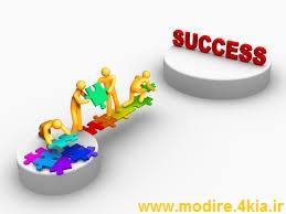 مجموعه اصول طلایی موفقیت و کامیابی1