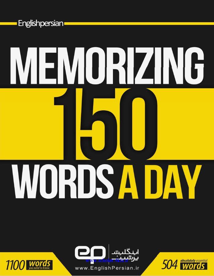 دانلود کتاب مجموعه یادگیری150 کلمه در روز+pdf