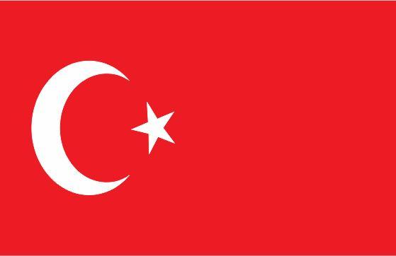 آموزش صوتی زبان ترکی