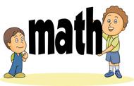 چهارم دبستان - 4 آزمون از فصول اول تا سوم ریاضی چهارم دبستان