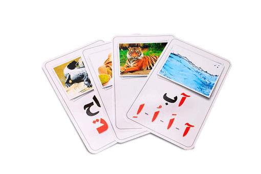 فلش کارتهای آموزش فارسی  به کودکان ۱ تا ۱۲ سال