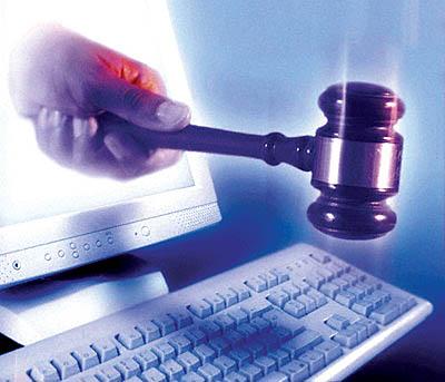 قوانین  و مقررات  جرائی سایبری و حوزه داده ها در رایانه