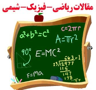 مقاله37-محلولهاي الكتروليت در شیمی73ص
