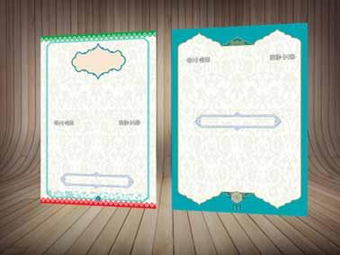 دو قالب صفحه آرایی-PSD-فتوشاپ