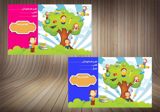 طرح لایه باز کارت امتیاز پیش دبستان-دختر و پسر(2)-PSD-فتوشاپ