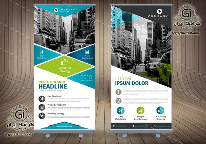 طرح استند تجاری نمایشگاهی لایه باز(2)-PSD-Ai-فتوشاپ