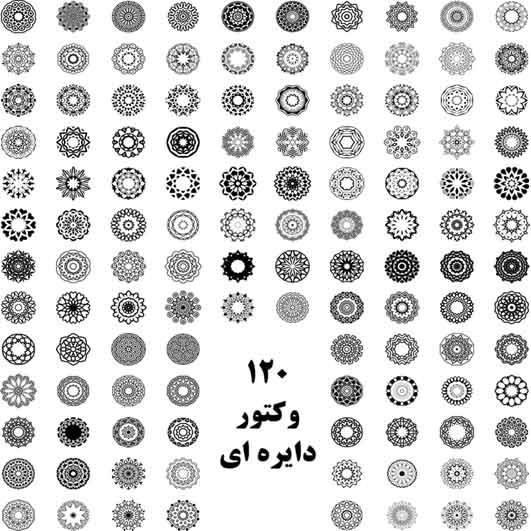 120 طرح وکتور دایره ای زیبا ویژه طراحان لیزر-Ai-EPS-PSD-CDR-PNG