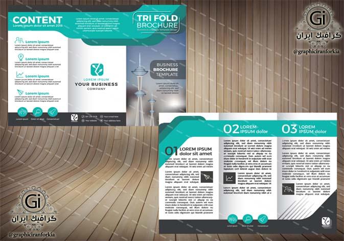 قالب بروشور 3 لت لایه باز(2رو) - Ai  و PSD