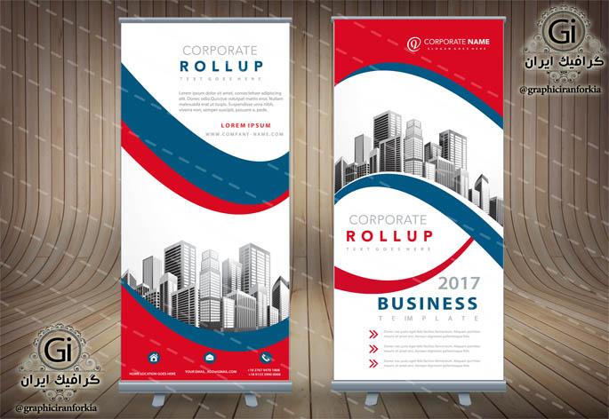 طرح استند تجاری نمایشگاهی لایه باز 2رو (4)-PSD-EPS-Ai