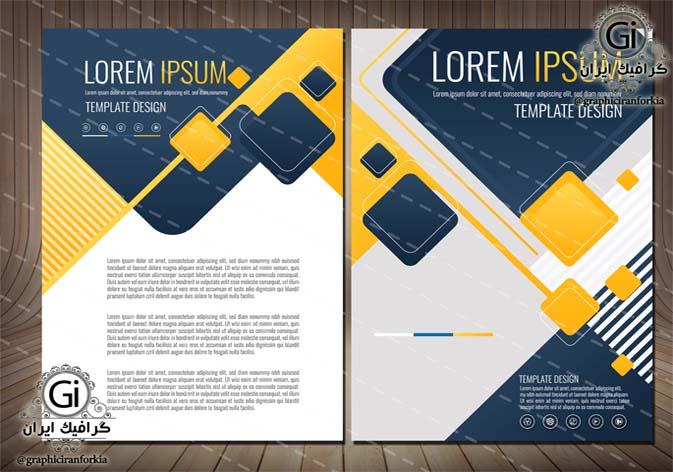 قالب بروشور تبلیغاتیYellow،لایه باز-با فرمت های -EPS-Ai-PSD