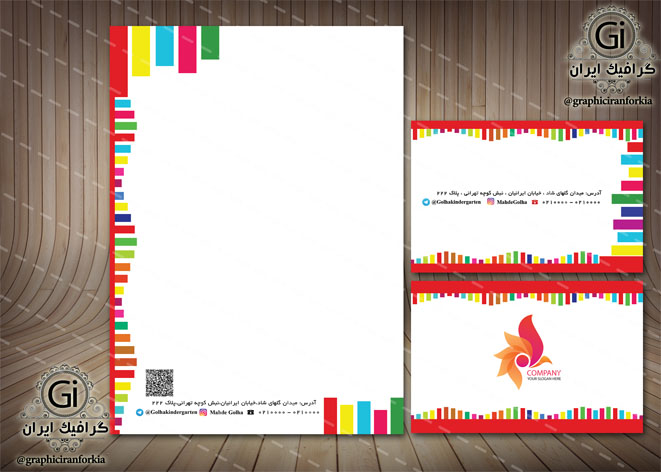 سربرگ و کارت ویزیت  لایه باز -(29)- PSD - فتوشاپ