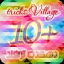 اپلیکیشن: tricks village(دهکده ترفند+تصویری)